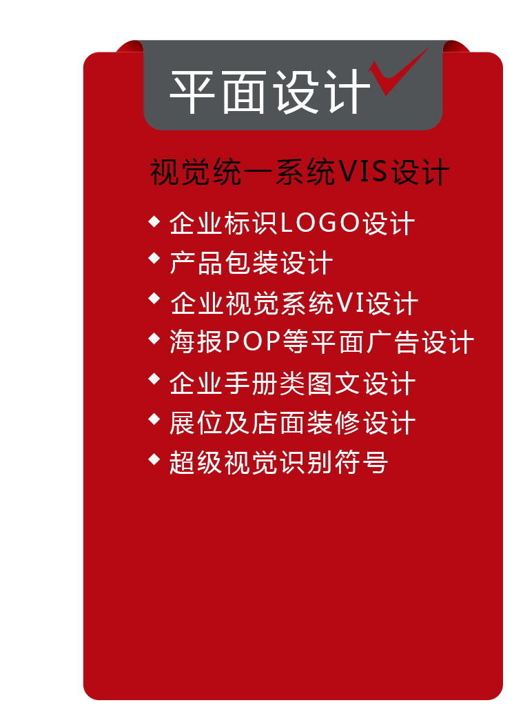 必威体育苹果app下载_必威体育way_betway888555.jpg